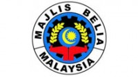 Malaysian Youth Council (MYC)